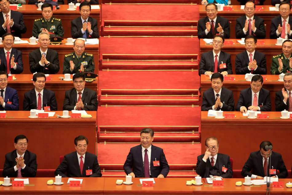 19-People-Congress.jpg